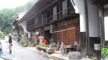 Traditional Japanese guest houses